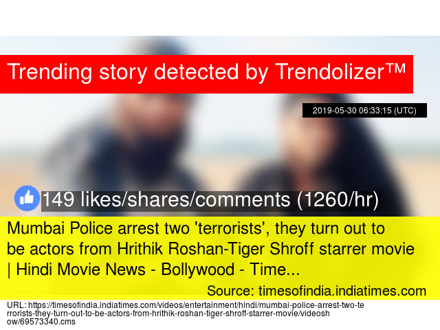 Mumbai Police arrest two 'terrorists', they turn out to be actors